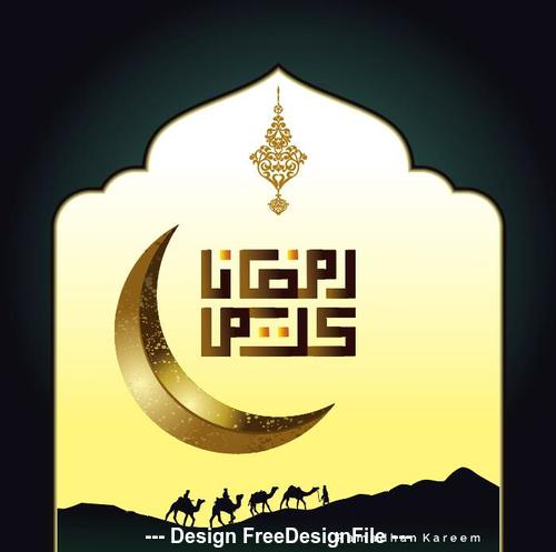 Ramadan Kareem Islamic Greeting Card with Moon Ornament vector