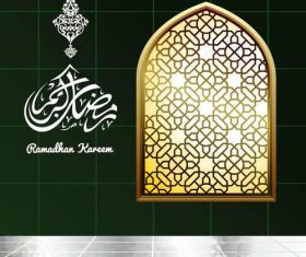 Ramadan Kareem Islamic with Lamp Ornament Greeting Card vector