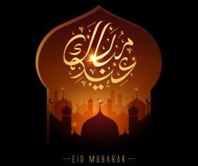 Ramadan Kareem Mosque and calligraphy design vector