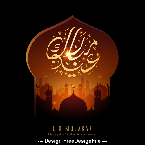 Ramadan Kareem Mosque and calligraphy design vector