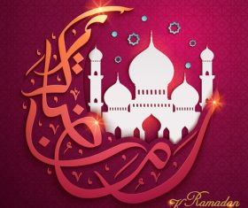 Ramadan Kareem Mosque silhouette and calligraphy vector