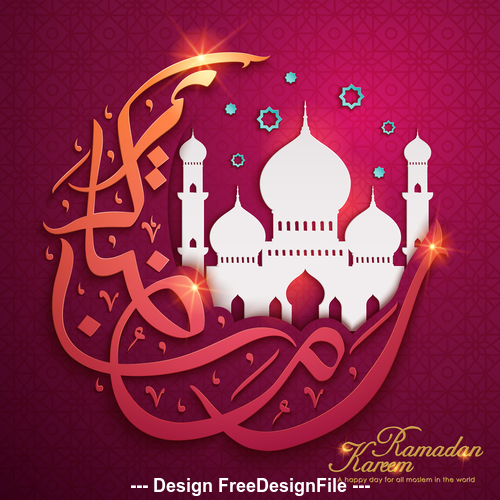 Ramadan Kareem Mosque silhouette and calligraphy vector