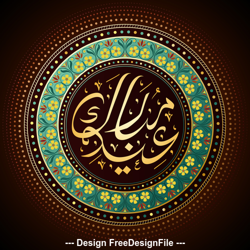 Ramadan Kareem calligraphy design background vector