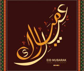 Ramadan Kareem calligraphy design vector