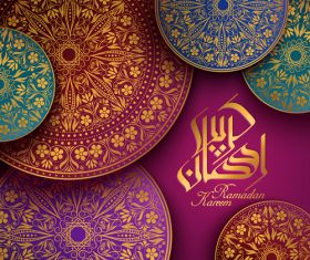 Ramadan Kareem festive background vector