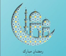 Ramadan Kareem greeting card illustrations vector
