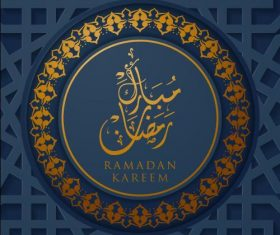 Ramadan Kareem holiday greeting card design vector