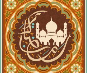 Ramadan Kareem holiday greeting card vector