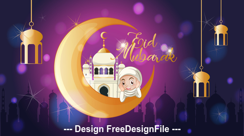 Ramadan Karrem cartoon character background vector
