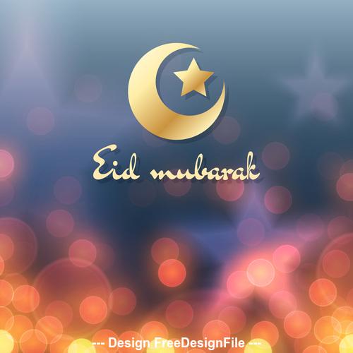 Shiny Islamic festival background vector