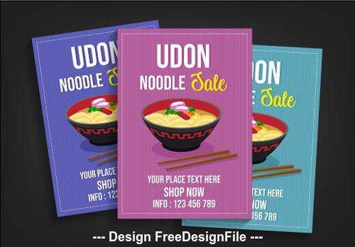 Udon poster vector