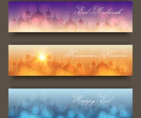 Virtual background Eid mubarak banner vector