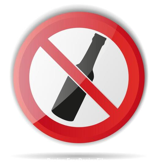 Drinking prohibition sign vector