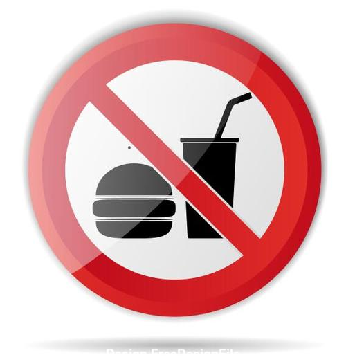 Food prohibition sign vector