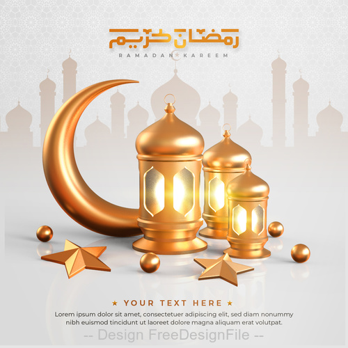 Golden Ramadan Kareem decor with psd background