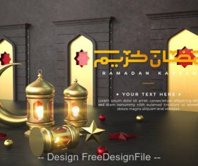 Golden Ramadan Kareem psd background