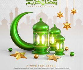Green Ramadan Kareem decor with psd background