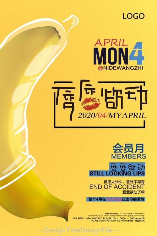 Member Month Poster PSD Template