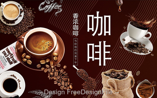 Vintage coffee psd background