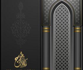 Black background Ramadan Kareem pattern vector
