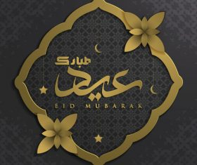 Eid Mubarak holiday card vector