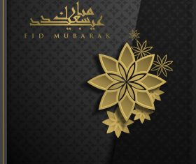 Elegant Eid Mubarak holiday card vector