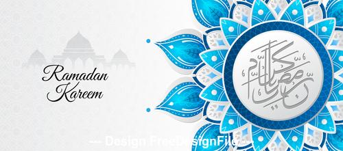 Ramadan Kareem background mandala background vector