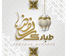 Ramadan Kareem card font vector