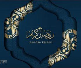 Arabic calligraphy card vector