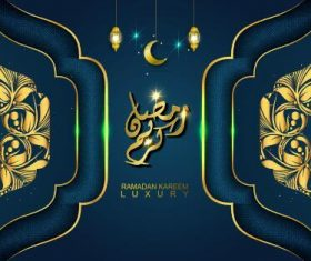 Double flower pattern Ramadan Kareem card vector
