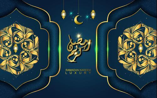 Double flower pattern Ramadan Kareem card vector