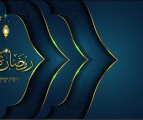 Festival Ramadan Kareem card vector