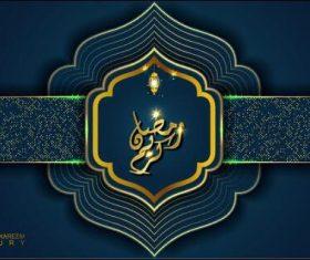 Luxury Ramadan Kareem card vector