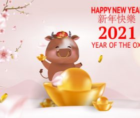 2021 new year card vector