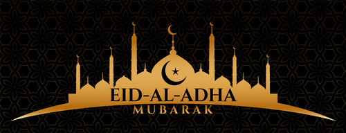 Banner card happy eid al adha vector