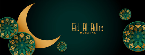 Beautiful eid al adha festival glowing banner design vector