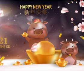 CN new year 2021 vector