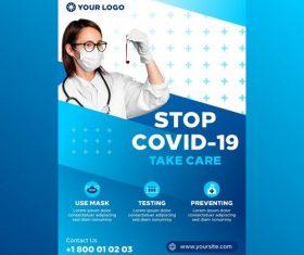 COVID-19 virus detection vector