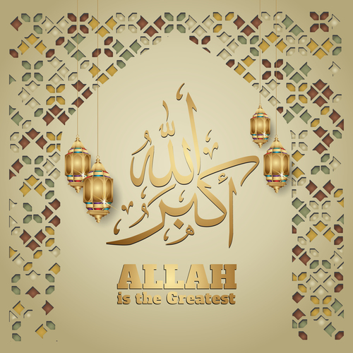 Colorful Islamic decorative mosaic background vector