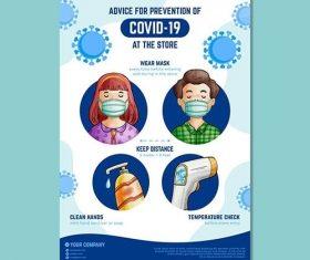 Coronavirus prevention poster for stores vector