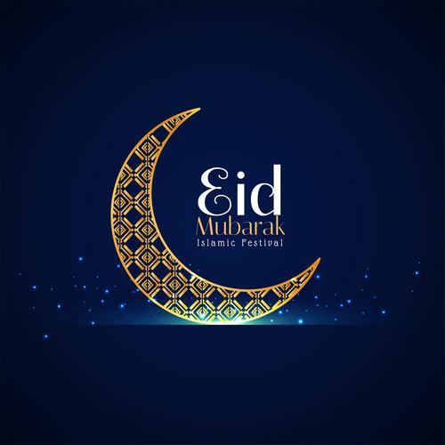 Eid mubarak holiday card vector