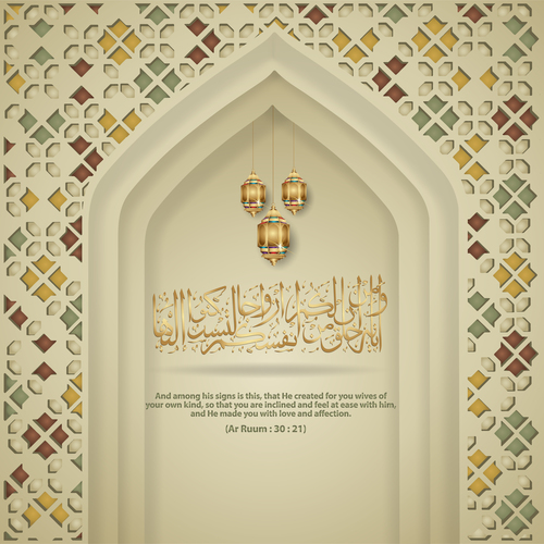 Elegant Islamic creative background vector