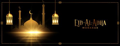 Glowing banner design eid al adha vector