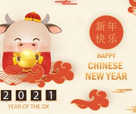 Happy 2021 Chinese New Year Vector
