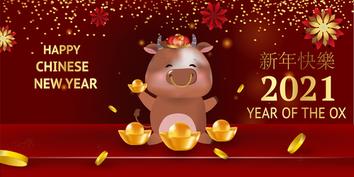 Happy New Year 2021 Vector Free Download