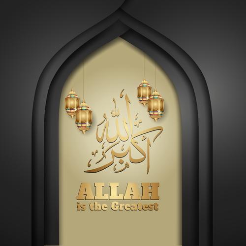 Islamic calligraphy background vector
