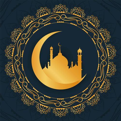 Paper cut pattern ramadan festival card vector