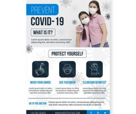 Protect yourself flyer vector