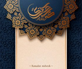 Beautiful Ramadan mubarak greeting card vector