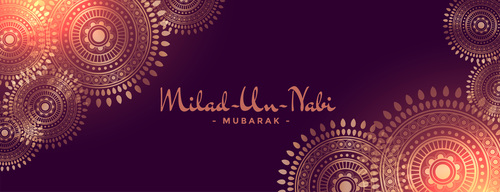 Colorful pattern to celebrate Milad un nabi vector